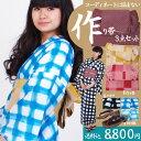 Ykt-o2015-t-set_1