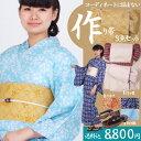 Ykt-o2015-th-set_1