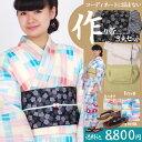 Ykt-o2015-tm-set_1