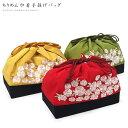 ちりめん巾着手提げバッグレッド、カラシ、マッチャ桜柄の刺繍*DS-105古典系もモダンな振袖袴にも合う巾着バッグ♪