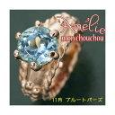 ショッピング赤ちゃん amelie mon chouchou Priere K18PG 誕生石ベビーリングネックレス (11月)ブルートパーズ