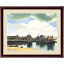 ★今夜20時-4H全品P5倍★謎多き画家 鮮やかな青色 ■ヨハネス・フェルメール(Johannes Vermeer)F4号 デルフトの眺望
