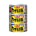 (まとめ)いなば わがまま猫 11歳からのかつお節入り まぐろ 60g×3缶 (ペット用品・猫フード)【×24セット】
