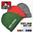 BEN DAVIS(ベンデイビス) ACRYL LOGO KNIT CAP 【メンズ 帽子 ニット キャップ ストリート】 ストリート 05P05Dec15