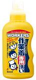 WORKERSオレンジ作業着専用洗い 本体 800ml【税抜3,000以上】作業着・作業服専用の洗濯洗剤です。【作業着用洗剤】油汚れ・泥汚れにも【RCP】