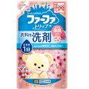 【限定】ファーファトリップ 液体洗剤 奈良 さくらの香り 720g【ファーファ柔軟剤もあります】【毎年人気の桜の香り】【RCP】