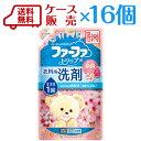 【送料無料】【限定】ファーファトリップ 液体洗剤 奈良 さくらの香り 720g×16個【ケース販売】【ファーファ柔軟剤もあります】【毎年人気の桜の香り】【RCP】