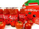 *【フルーツSHOP】【岡山SHOP】 飲料 ジュース【トマトジュース】 四国名産 【みはらトマトジュース 180ml× 6本】 高知県三原四万十三原菜園(カゴメグループ)のトマトジュース 代引不可