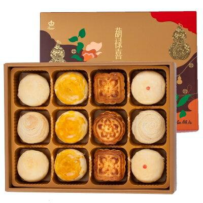 【発売中】【月餅】  台湾月餅 礼盆12星采礼盆 <月餅4列詰め合わせ>販売期間9月末日まで但し在庫払底次第販売終了します。送料無料 (代引きは追加送料1000円申し受けます)。