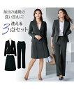 レディーススーツ 3点セットスーツ(ジャケット+パンツ+スカート)(股下72cm) ニッセン nissen