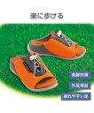 スニーカー レディース 勝野式 ドクターアーチスニーカー 秋 スリッポン 靴 ダイエット シューズ ...