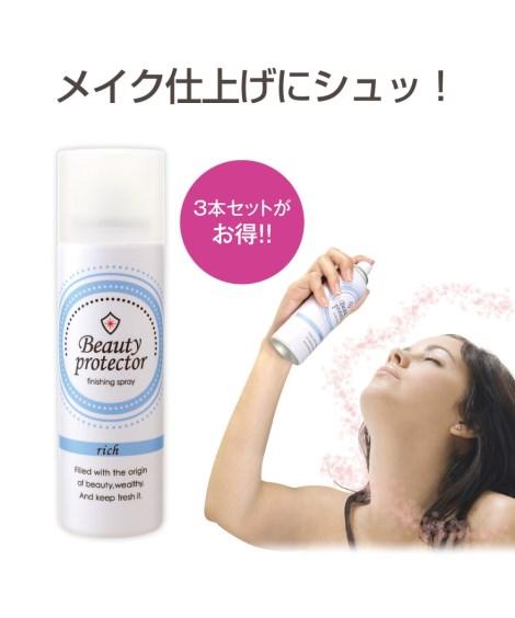 化粧水 ビューティープロテクターリッチ 1本 コスメ スキンケア 1本 ニッセン