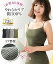 キャミソール 大きいサイズ レディース 綿100% リブ 5枚組 肌着 5枚組 8L/10L ニッセン nissen
