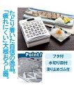 キッチン用品・調理器具 和田商店のプロおろしBOX ニッセン...