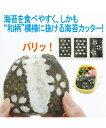 【エントリーでポイント5倍】 キッチン用品・調理器具 【メデ...