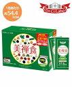 ドクターシーラボ ダイエット 健康 美禅食 抹茶味 置き換え食 フィットネス 食品 ニッセン