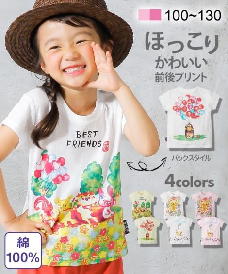 アウターキッズスラブ天竺前後プリントメッセージTシャツ(女の子子供服)Tシャツトップスカットソーポロ