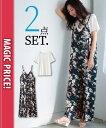 パンツ レディース 2点セット Tシャツ +キャミサロペット ネイビー系 M/L ニッセン