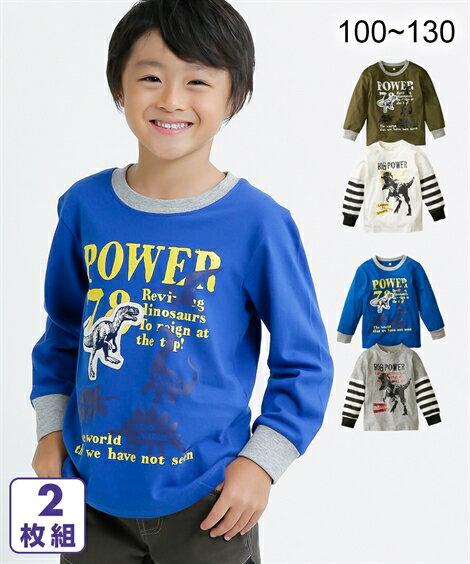 アウターキッズ綿混恐竜柄プリント長袖Tシャツ2枚組(男の子子供服)Tシャツトップスカットソーポロシャ
