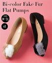 靴 大きいサイズ レディース バイ カラー フェイクファーフラット パンプス 低反発中敷 ワイズ4E キャメル/黒 23.0〜23.5/24.0〜24.5/25.0〜25.5/26.0〜26.5cm ニッセン