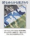 ショッピング大きい パンツ ボクサー 大きいサイズ メンズ 6L-10L プリント 前開き 3枚組 年中 肌着 ボトム アニマル柄/カモフラ柄 6L/7L/8L/10L ニッセン
