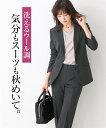 レディーススーツ 洗えるすごく伸びるパンツスーツ(