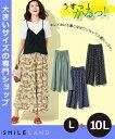 パンツ 大きいサイズ レーヨン100%薄軽柔らかワイドパンツ L/LL/2L/3L/4L/5L/6L/8L/10L ニッセン nissen