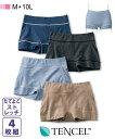 ショーツ(パンツ) テンセルTM繊維・綿混ストレッチお腹脚口らくちん・深ばきボックスショーツ4枚組 ニッセン nissen