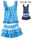 水着・ラッシュガード セパレート水着(パンツインスカート)(女の子 子供服) ニッセン nissen