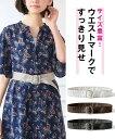 レディース スクエアバックルサッシュベルト ベルト 服飾 雑貨 合成皮革 最大対応サイズ約155cm ニッセン