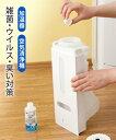 洗剤 加湿器・空気清浄機のタンク用抗菌剤 冬 室内掃除 汚れ...