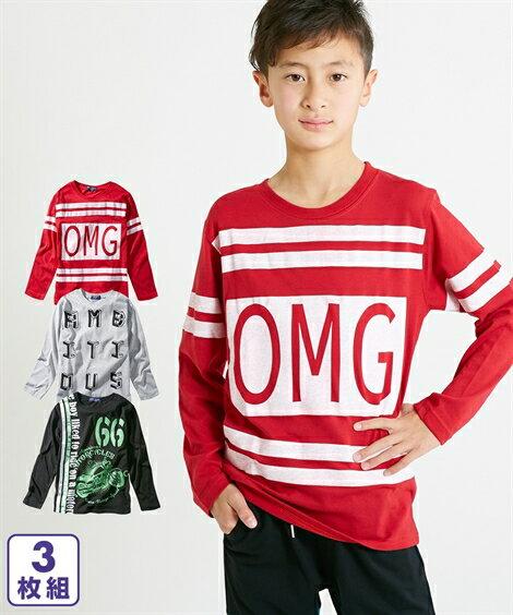 アウターキッズ綿混プリント長袖Tシャツ3枚組(男の子子供服・ジュニア服)トップスブルー+カーキ+オフ