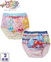 下着 インナー スター☆トゥインクルプリキュア 綿100%カラーショーツ2枚組(女の子 子供服) ニッセン nissen
