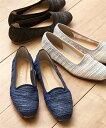 鞋子 - パンプス レディース メッシュ素材フラット 靴 アイスグレー/ネイビー/ブラック 22.5〜23.0/23.0〜23.5/23.5〜24.0/24.0〜24.5cm ニッセン