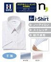 ワイシャツ 大きいサイズ ビジネス メンズ ノーアイロン 半袖 ストレッチ i シャツ レギュラー カラー 年中 サックス/ピンク/白 6L/7L/8L/10L ニッセン
