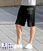 パジャマ カジュアル メンズ 吸汗速乾 ハーフ パンツ 2枚組 リラックス 黒+グレー/黒+ネイビー M/L/LL ニッセン