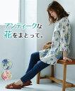 レディース 花柄 ブラウス チュニック ピンク/ブルー M/L ニッセン