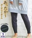 大きいサイズ レディース ガーゼ ニット 裾リブ10分丈ボトム2枚組 チャコールグレー LL〜3L/4L〜5L/6L ニッセン