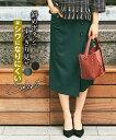 スカート ひざ丈 レディース シワになりにくい ウール調合繊前ボタン ダークグリーン/黒 LL ニッセン