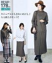 スカート ロング丈 マキシ丈 トールサイズ レディース 2点セット セーター +リブ ロング ネイビー/モカ 4L/5L ニッセン