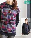 ショッピングベスト Tシャツ カットソー 大きいサイズ レディース 2点セット ベスト +ハイカット プルオーバー グリーン系×カーキ/ピンク系×ネイビー LC/LLC/3LC ニッセン