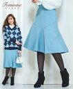 ショッピング大きい スカート ひざ丈 大きいサイズ レディース フェミニンストーリー エスカルゴ ブルー 8L/10L ニッセン