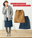 ショッピングキルティング スカート ひざ丈 大きいサイズ レディース キルティング キャメル/ネイビー 8L/10L ニッセン