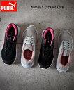 プーマ 靴 レディース エスケーパーコア ウィメンズ グレーバイオレット/プーマブラック 22.5〜25.5cm ニッセン