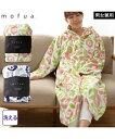寢具 - 毛布 mofua プレミアム マイクロファイバー 着る フード付 ルームウェア 花柄 ネイビー/ピンク 着丈135cm ニッセン