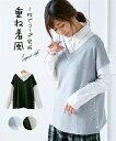 ショッピンググレー Tシャツ カットソー レディース シャツ 衿付重ね着風 ベスト トップス 黒×オフホワイト/杢グレー×オフホワイト LL ニッセン