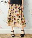 スカート ロング丈 マキシ丈 大きいサイズ レディース 裾オーガンジー切替 花柄 ロング MIIA ベージュ系/黒系 4L/5L/6L ニッセン