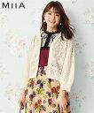 セーター ニット 大きいサイズ レディース 綿混 透かし編み パーカー MIIA オフホワイト/ネイビー L/LL/3L ニッセン