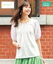 Tシャツ カットソー 大きいサイズ レディース ビジュー付 バルーン袖 プルオーバー アリスバーリー オフホワイト系/ネイビー系 8LC/10LC ニッセン