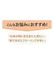 ショッピングコタツ 靴下サプリ レディース まるでこたつ ソックス ブラック/ワインレッド 23.0〜25.0cm ニッセン